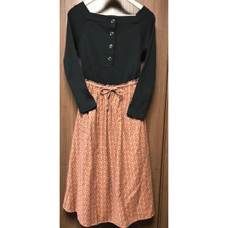 サマンサモスモス(SM2)のSamansa Mos2 スカート(ロングスカート)