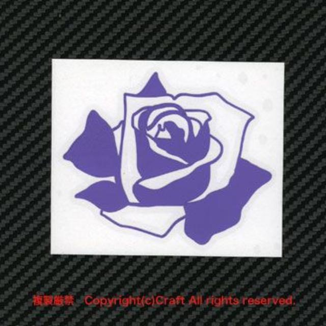 バラ/ステッカー(ラベンダー)屋外耐候素材/9cm薔薇ROSE 自動車/バイクのバイク(ステッカー)の商品写真