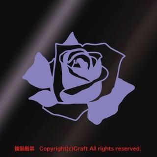 バラ/ステッカー(ラベンダー)屋外耐候素材/9cm薔薇ROSE(ステッカー)