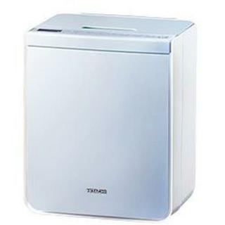 日立 - 日立ふとん乾燥機