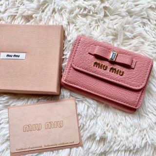 miumiu - 新品 ミュウミュウ 三つ折り財布 マドラス リボン×クリスタル 20春夏新作