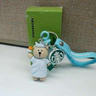 Starbucks Coffee - スタバ キーホルダー god