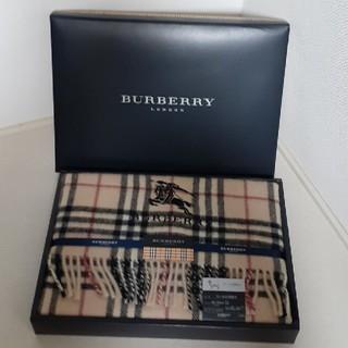 BURBERRY - ひざ掛け ☆ バーバリー ☆ BURBERRY ☆ 新品 ☆ プレゼント