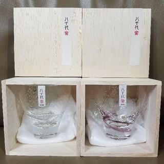 トウヨウササキガラス(東洋佐々木ガラス)の八千代窯 東洋佐々木ガラス タンブラー 2セット(グラス/カップ)