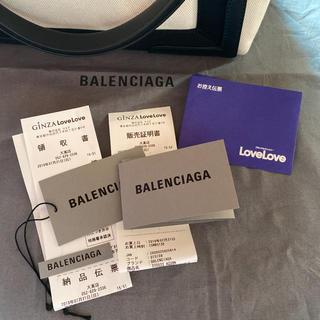 バレンシアガバッグ(BALENCIAGA BAG)のBALENCIAGA 確認用(トートバッグ)