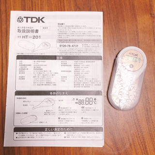 TDK基礎体温計 HT-201