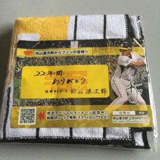 阪神タイガース - 阪神タイガース 桧山選手 ジョーシン タオル 未使用品