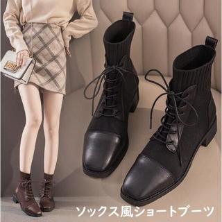 ソックス風ショートブーツ太ヒールコンフォートレースアップソックスブーツスニーカー(ブーツ)