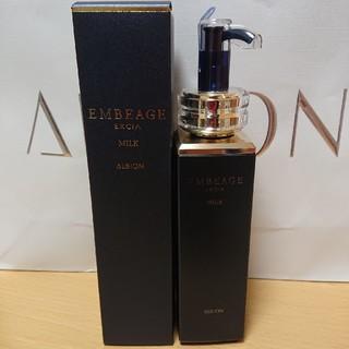 アルビオン(ALBION)の新品未開封 アルビオン エクシア アンベアージュミルク(乳液/ミルク)