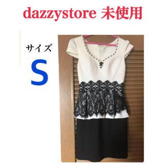 デイジーストア(dazzy store)の新品未使用キャバドレス☆ペプラム☆dazzystore(ミニドレス)