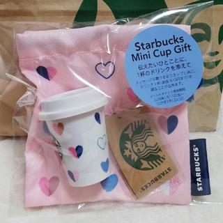 スターバックスコーヒー(Starbucks Coffee)のスターバックスミニカップギフト♡バレンタイン(フード/ドリンク券)