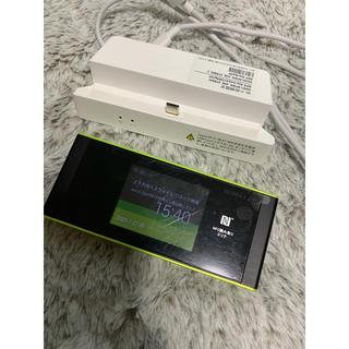 au - WiMAX W05クレードルセット