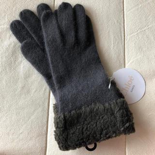 クロエ(Chloe)の新品⭐️Chloe 手袋(手袋)