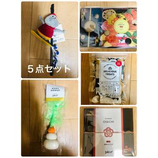 ペコクラブ(PECO CLUB)の【新品】1月号ペコボックス Peco box 猫用おもちゃ ねこ(猫)