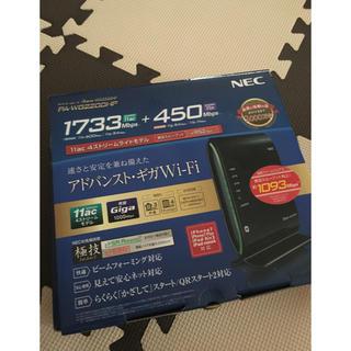エヌイーシー(NEC)のNEC PA-WG2200HP(PC周辺機器)