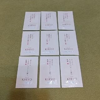 キリョウ サンプル 洗顔料 化粧水 乳液 ラクマパック 300円