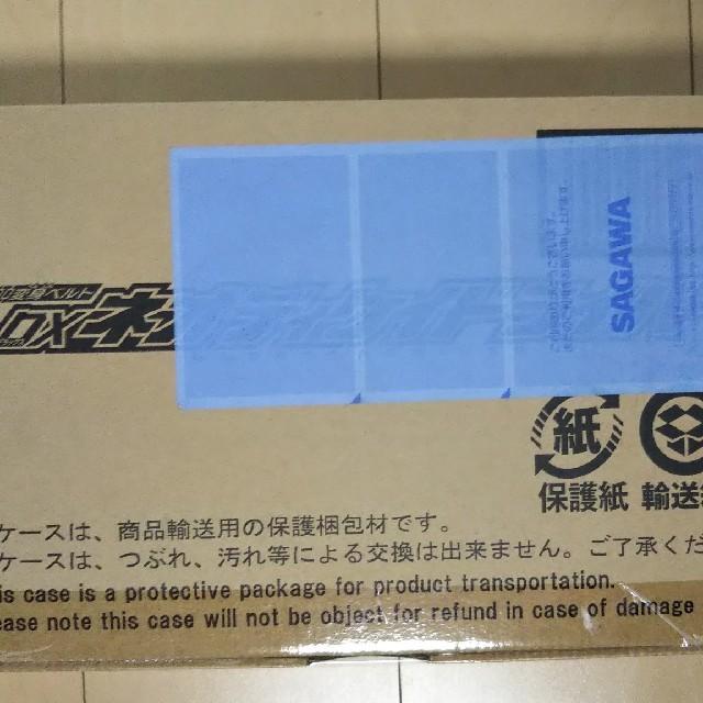 BANDAI(バンダイ)のDXネオディケイドライバー エンタメ/ホビーのフィギュア(特撮)の商品写真