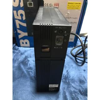 オムロン(OMRON)のオムロン 無停電電源装置 AC100V:750VA/450W BX75SW(PC周辺機器)