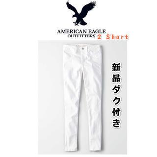 アメリカンイーグル(American Eagle)の新品❣️ アメリカンイーグル  デニム ジーンズ ジェギング スキニー ホワイト(デニム/ジーンズ)