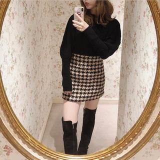 Lochie - epine スカート