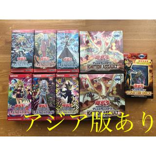 遊戯王 - 【遊戯王】未開封BOX【絶版】
