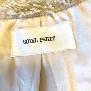 ロイヤルパーティー(ROYAL PARTY)のお値下げ!ROYAL PARTY ファーコート(毛皮/ファーコート)