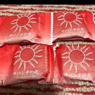 ジュアール石鹸 サンプル 4個セット  洗顔石鹸