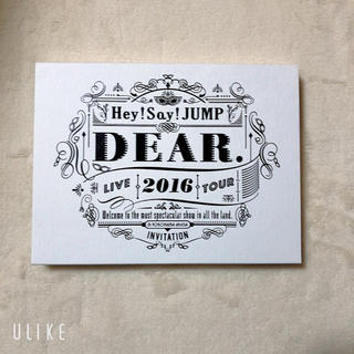 Hey! Say! JUMP - Hey! Say! JUMP  DEAR.  DVD