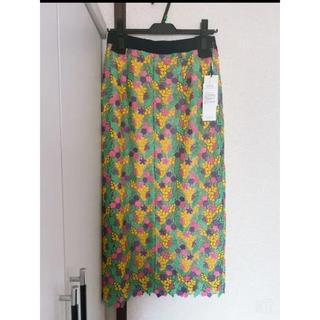 GRACE CONTINENTAL - GRACE CONTINENTAL スモールフラワータイトスカート