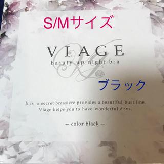 VIAGE ナイトブラ  S/Mサイズ ブラック