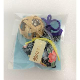 【新品未使用】 竹鈴 香り袋
