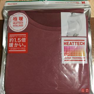 ユニクロ(UNIQLO)のユニクロ 極暖 ヒートテック  M(アンダーシャツ/防寒インナー)
