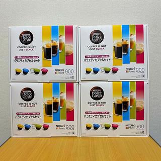 ネスレ(Nestle)の【おまけ付】ネスカフェ ドルチェグスト  バラエティカプセルセット4箱(コーヒー)