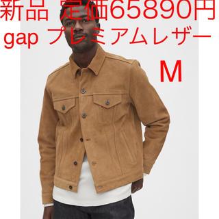 ギャップ(GAP)の新品定価6.6万円 gap プレミアム 1969 ウエスタン レザージャケッ(レザージャケット)
