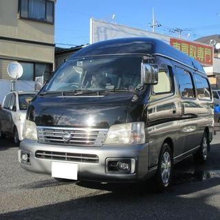 日産 キャラバン キャンピングカー(車体)