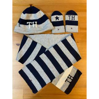 トミーヒルフィガー(TOMMY HILFIGER)の【トミー】赤ちゃん用 帽子☆手袋☆マフラー 3点セット(帽子)