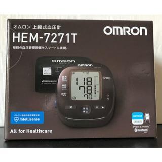 【新品・未開封】オムロン 血圧計 HEM-7271T