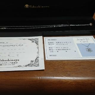 プラチナ0.4ctダイヤモンドネックレス(ネックレス)