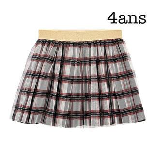 プチバトー(PETIT BATEAU)の新品未使用 プチバトー 4ans チェックチュールスカート(スカート)