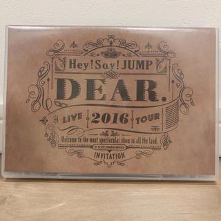 Hey!Say!JUMP LIVE TOUR 2016 DEAR. DVD