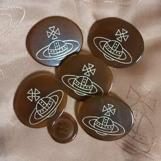Vivienne Westwood - vivienne westwood コートのボタン大5個とおまけ