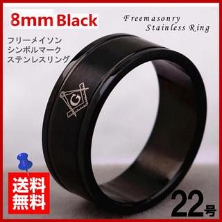秘密結社フリーメイソン シンボルマーク ステンレス素材 平打ち ステンレスリング(リング(指輪))