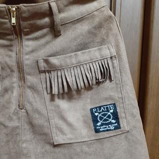 ピンクラテ(PINK-latte)のPINK-latte スカート 150(スカート)