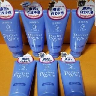 洗顔専科 パーフェクトホイップ (120g)7個セット