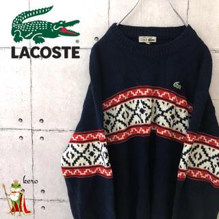 ラコステ(LACOSTE)の【フランス製】70s オールド ラコステ ビンテージ ニット セーター(ニット/セーター)