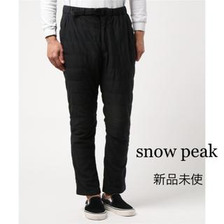 新品★Snow Peak ダウンパンツ BK