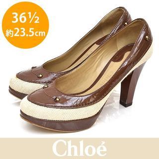 クロエ(Chloe)のクロエ キャンバス レザー 異素材 パンプス 36 1/2(約23.5cm)(ハイヒール/パンプス)