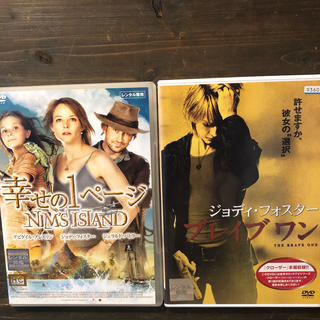 ジョディ・フォスター~「ブレイブワン」「幸せの1ページ」~DVD2つセット
