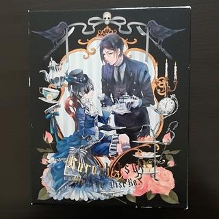 黒執事 Blu-ray Disc BOX(完全生産限定版)