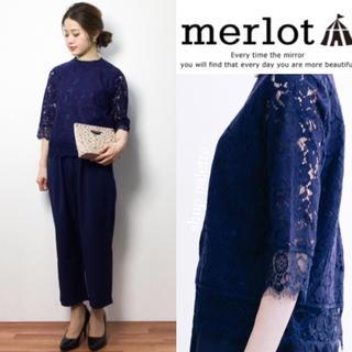 merlot - merlot plus レーシーブラウス セットアップ パンツドレス ネイビー